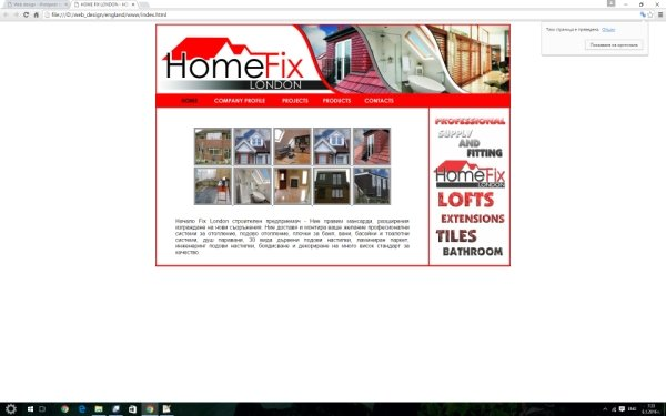Website design & Development - www.homefixlondon.com