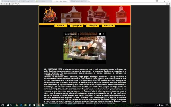 Website design & Development - www.mrbbq.bg