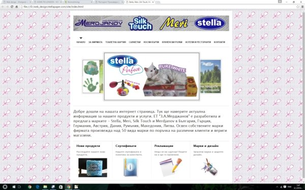 Website design & Development - stellapaper.com